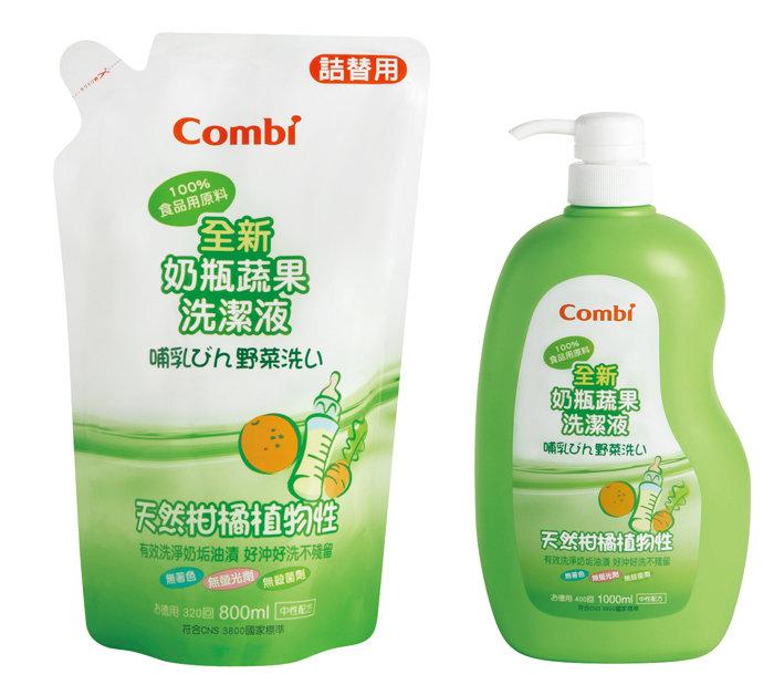Combi康貝 - 新奶瓶蔬果洗潔液 1罐1000ml + 1補充包800ml