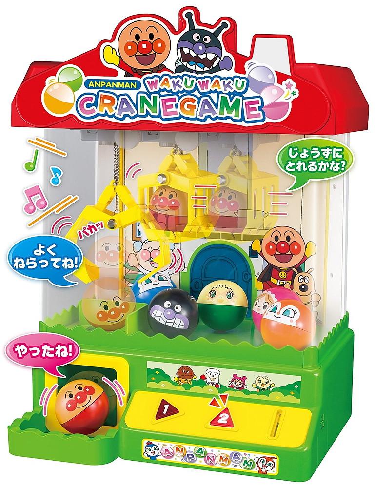 日本 ANPANMAN 麵包超人 扭蛋機 夾扭蛋 夾娃娃機 *夏日微風*