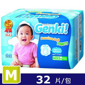 日本王子Genki褲型元氣褲M(32片/包)