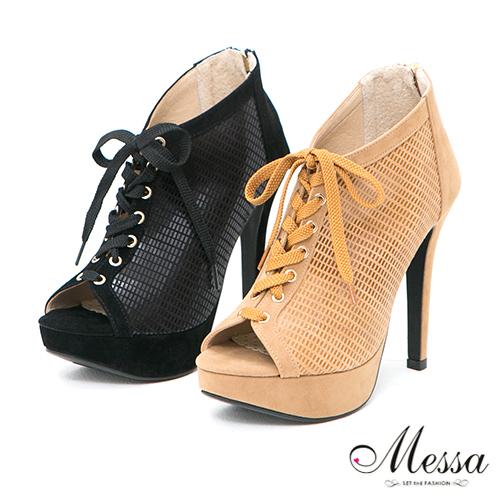 【Messa米莎】(MIT)派對女孩皮紋綁帶內真皮魚口高跟踝靴-兩色