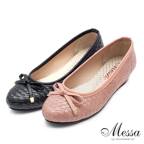 【Messa米莎】(MIT)典雅編織紋內真皮楔型低跟包鞋-二色