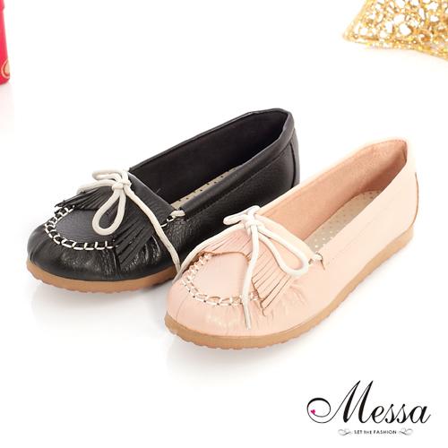 【Messa米莎】(MIT)輕甜蝴蝶結流蘇莫卡辛鞋-兩色
