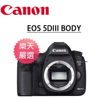 ★分期零利率 ★送SD 64G高速卡+鏡頭拭鏡筆 +專業拭鏡布 + 靜電抗刮保護貼 +清潔好禮套組  Canon EOS 5D III Mark III 5d3 body 5D MK3 單機身 bod..