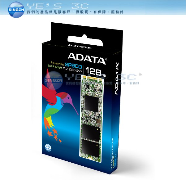 「YEs 3C」ADATA 威剛 Premier Pro SP900 128G M.2(2280) SSD 固態硬碟