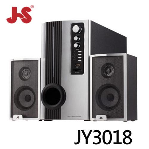 【JS 淇譽】JY3018 三件式2.1聲道全木質多媒體喇叭【 可讀USB&SD介面 隨機播放 】