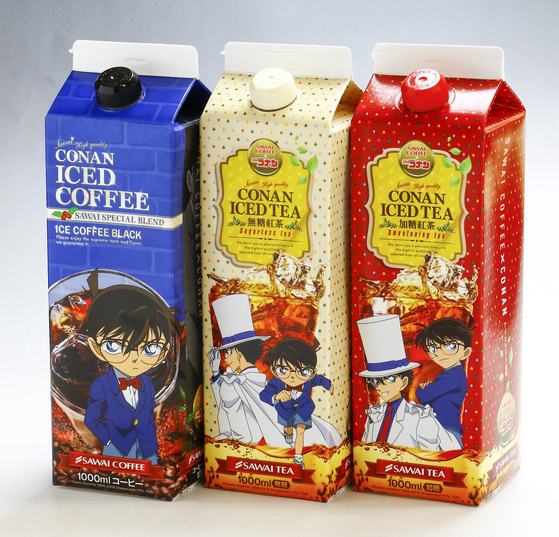澤井咖啡 柯南系列 加糖紅茶.無糖紅茶.無糖咖啡