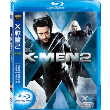 限時得利7折BD X戰警2 II 雙碟版 藍光BD X-Men 2 休傑克曼 / 荷莉貝瑞 (音樂影片購)