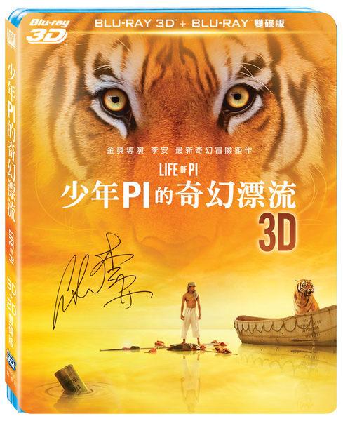 少年Pi的奇幻漂流 3D + 2D雙碟版 藍光BD (音樂影片購) 李安 奧斯卡