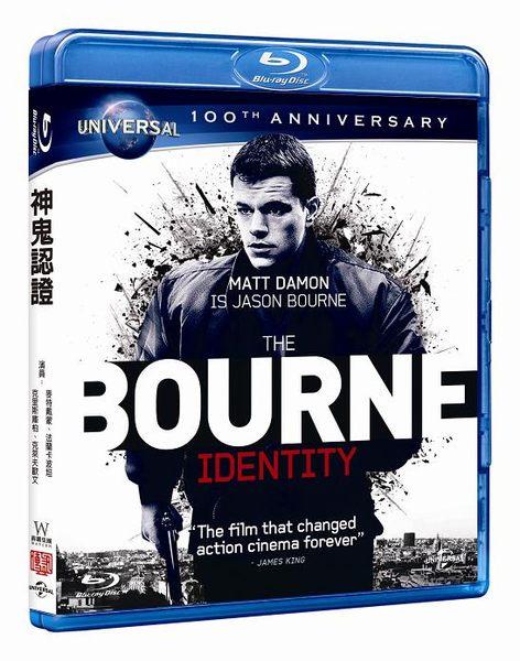 神鬼認證 藍光 Bourne Identity BD 第一集 麥特戴蒙 傑森包恩 (音樂影片購)