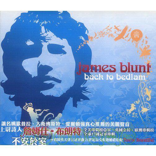 詹姆仕布朗特 不安於室 CD James Blunt Back To Bedlam (音樂影片購)