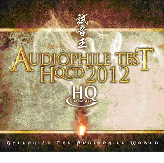 試音王 Audiophile Test HQCD 2012 CD Only Love Yucca KOSUMOSU秋櫻URU Purple Rain Takako Afuso