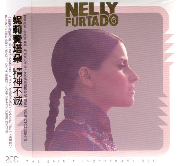 妮莉費塔朵 精神不滅 雙CD Nelly Furtado The Spirit Indestructible Parking Lot 停車場 Believers(Arab Spring)信者