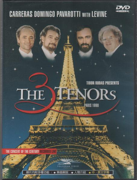 三大男高音1998巴黎世界盃演唱會 DVD 帕華洛帝 多明哥 卡列拉斯 李汶 巴黎管弦樂團 (音樂影片購)