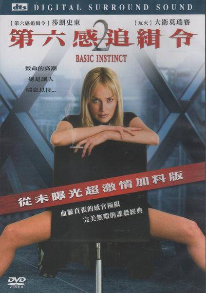 第六感追緝令2 DVD Basic Instinct 2: Risk Addiction 莎朗史東 麥克道格拉斯 (音樂影片購)