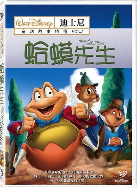 迪士尼童話故事精選DVD(五) 蛤蟆先生 Disney Animation Collection Vol.5 (音樂影片購)