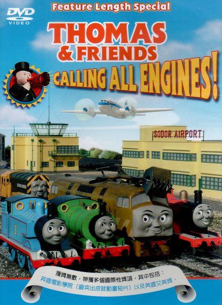 湯瑪士小火車 集合了!火車們 DVD (音樂影片購)
