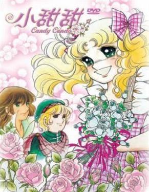 懷舊卡通 小甜甜 DVD (音樂影片購)