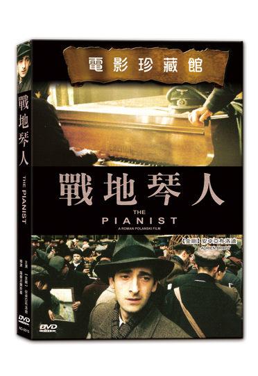 戰地琴人 DVDThe Pianist 安卓亞布洛迪 湯瑪斯寇瑞奇曼 潔西卡凱特梅爾 (音樂影片購)