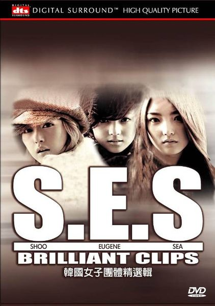 韓國女子團體S.E.S精選輯 DVD BENATURAL DREAMS COME TRUE LONG LONG TIME (音樂影片購)
