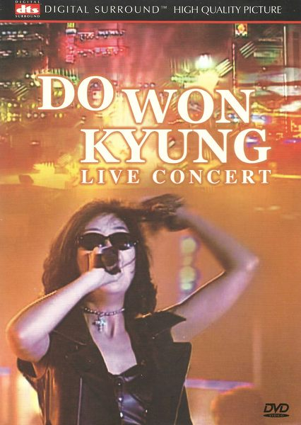 DO WON KYUNG LIVE CONCERT DVD (音樂影片購)