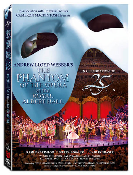 歌劇魅影25周年紀念舞台版 DVD Phantom of the Opera at the Royal Albert Hall 雷明克林魯絲艾拉柏格斯