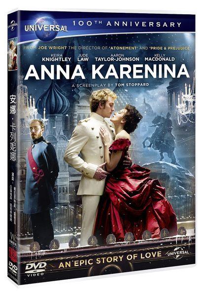 安娜‧卡列妮娜 DVD (音樂影片購)