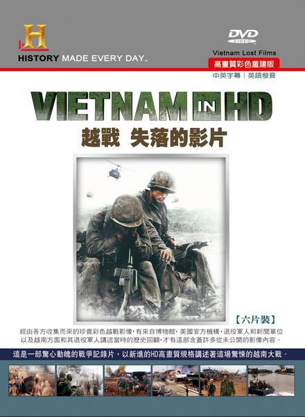 越戰 失落的影片 套裝 DVD 6片裝 (音樂影片購)