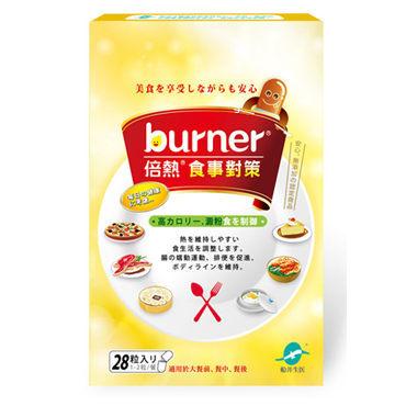船井 burner倍熱 食事對策膠囊 28粒/盒