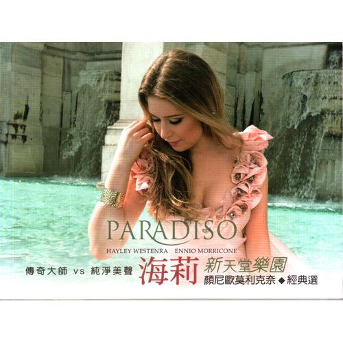 海莉 新天堂樂園 顏尼歐莫利克奈經典選CD Hayley Westenra & Ennio Morricone Paradiso(音樂影片購)
