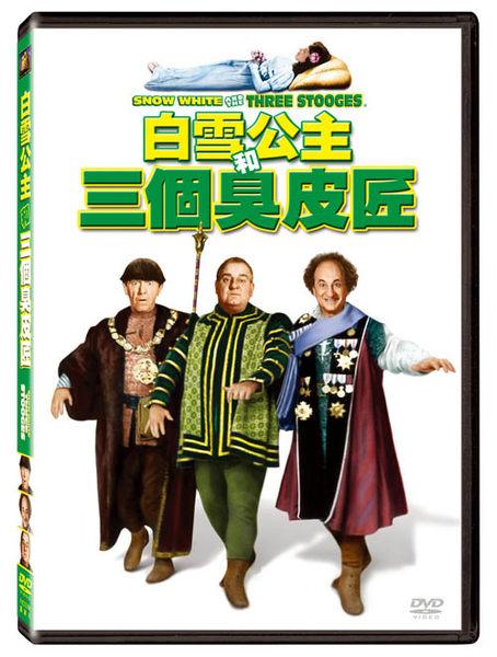 白雪公主和三個臭皮匠 DVD Snow White and the Three Stooges 摩霍華 賴瑞芬恩 (音樂影片購)