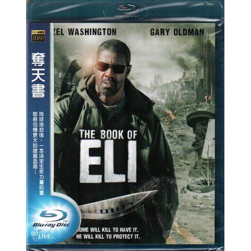 奪天書 藍光BD The Book of Eli 煞不住臥底丹佐華盛頓哈利波特黑暗騎士蓋瑞歐德曼(音樂影片購)
