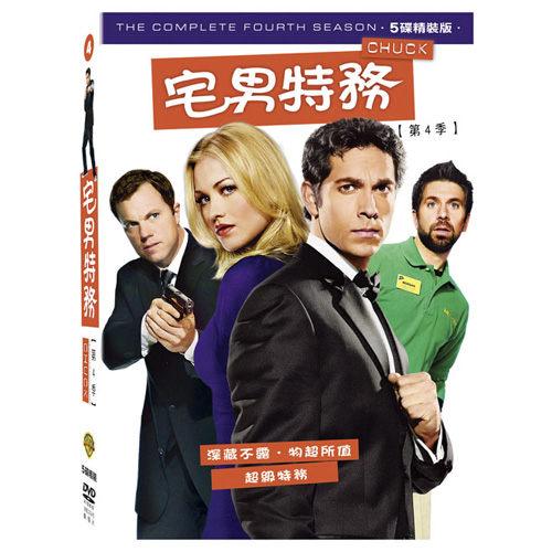 宅男特務 第4季 DVD Chuck Season 4 柴克瑞賴維 第四季 葡萄牙語 歐美影集 (音樂影片購)