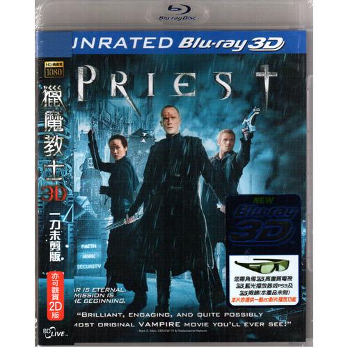 獵魔教士 3D/2D 藍光BD Priest 暗黑天使達文西密碼保羅貝特尼三國之見龍卸甲Maggie Q (音樂影片購)