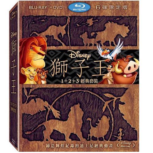 獅子王 1-3 藍光BD附DVD 限定版 (六碟裝) 辛巴的榮耀 Hakuna Matata 獅子王1+2+3集(音樂影片購)