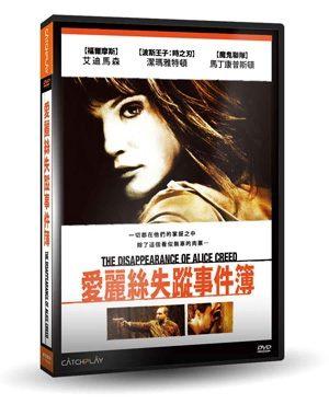 愛麗絲失蹤事件簿 DVD 波斯王子潔瑪雅特頓/福爾摩斯艾迪馬森/馬丁康普斯頓 (音樂影片購)