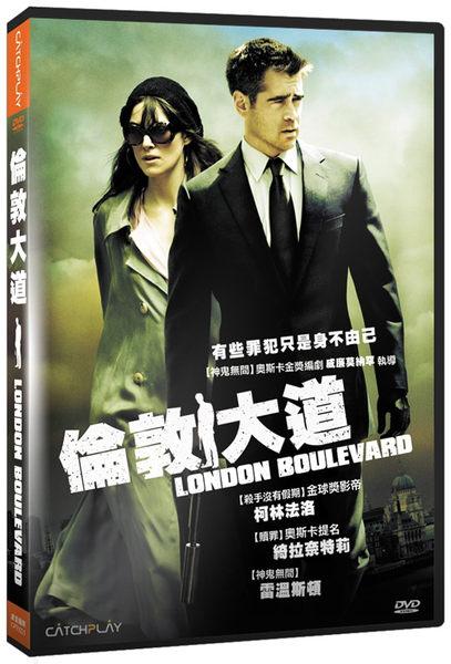 倫敦大道 DVD London Boulevard 綺拉奈特莉神鬼奇航雷溫斯頓驚爆萬惡城 班卓別林 (音樂影片購)