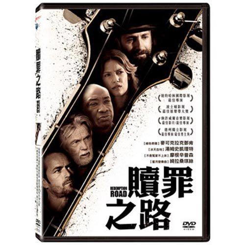 贖罪之路 DVD Redemption Road 麥可克拉克鄧肯湯姆史凱理特摩根辛普森綺拉桑琪絲 (音樂影片購)
