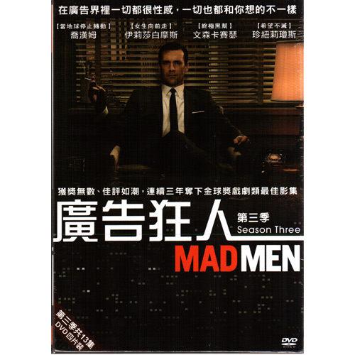 歐美影集 廣告狂人第三季DVD Mad Men Season Three 廣告狂人第3季 Season 3 (音樂影片購)