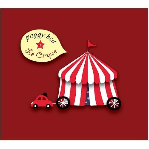 許哲珮 馬戲團1號 迷你專輯CD Peggy 馬戲團一號 巧克力之吻游泳圈櫻桃色情人魔術師 (音樂影片購)