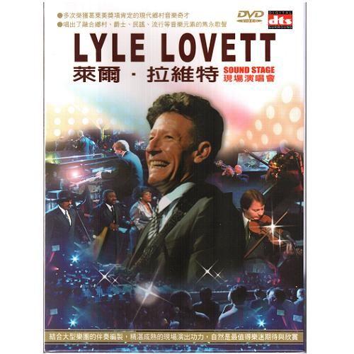 萊爾拉維特 現場演唱會DVD 萊爾‧拉維特 LYLE LOVETT 葛萊美獎項肯定現代鄉村音樂奇才(音樂影片購)