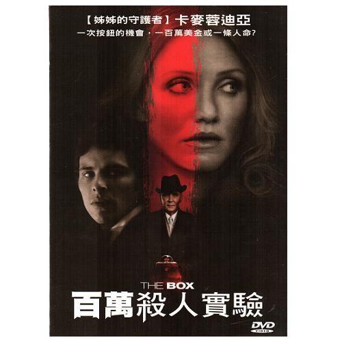 百萬殺人實驗DVD THE BOX 戀愛沒有假期霹靂嬌娃卡麥蓉迪亞曼X戰警詹姆斯馬斯登 (音樂影片購)