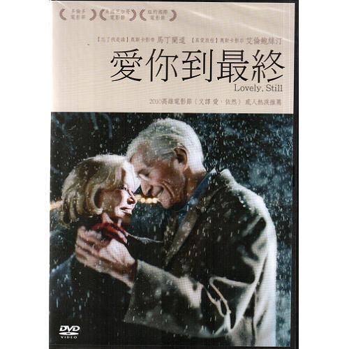 愛你到最終DVD (又譯:愛,依然) Lovely Still X檔案征服未來馬丁蘭道大法師艾倫鮑絲汀(音樂影片購)
