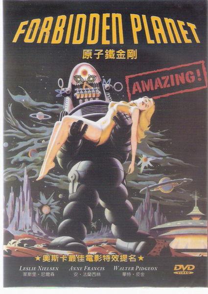 科幻經典系列12 原子鐵金剛 DVD Forbidden Planet 萊斯里尼爾森 安法蘭西斯 華特皮金 (音樂影片購)