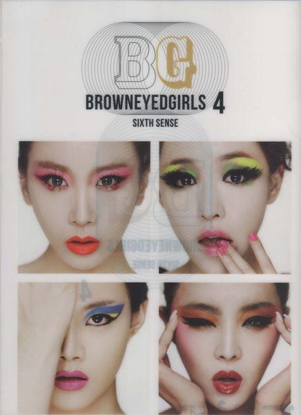 B.E.G 褐眼女孩 資料夾 BROWNEYEDGIRLS SIXTH SENSE 限量影音周邊商品 (音樂影片購)