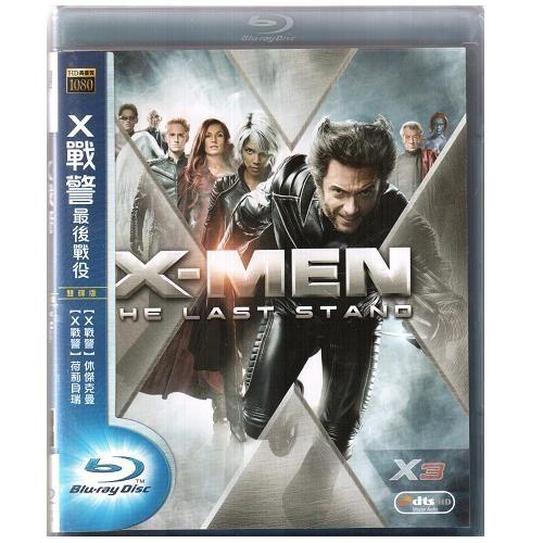 X戰警 最後戰役 雙碟版 藍光BD X戰警3 X-Men 3 - The Last Stand X3 X戰警3部曲 (音樂影片購)