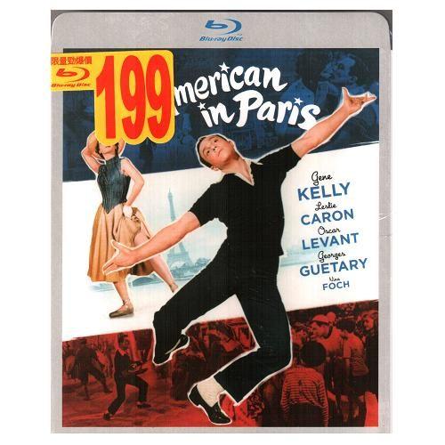 花都舞影 藍光BD An American in Paris 1951年好萊塢最具代表性歌舞片經典鉅作 (音樂影片購)
