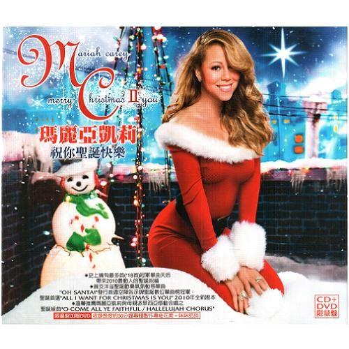 瑪麗亞凱莉 祝你聖誕快樂CD附DVD限量盤2010耶誕專輯Mariah Carey Merry Christmas II You(音樂影片購)