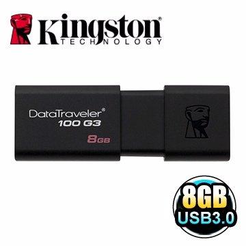 *╯新風尚潮流╭*金士頓 8G 8GB DataTraveler 100 G3 USB3.0 隨身碟 DT100G3/8GB
