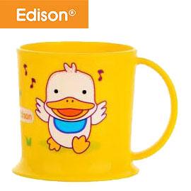 【悅兒樂婦幼用品?】愛迪生EDISON 神奇聰明水杯 (小鴨-黃)