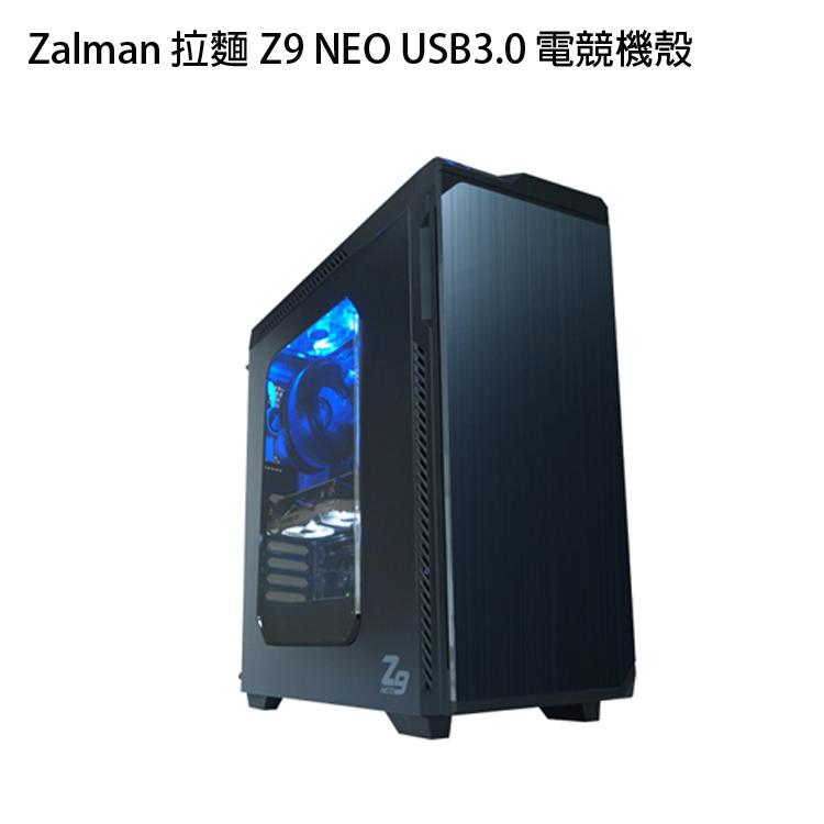 [喬傑數位]Zalman 拉麵 Z9 NEO USB3.0 電競機殼